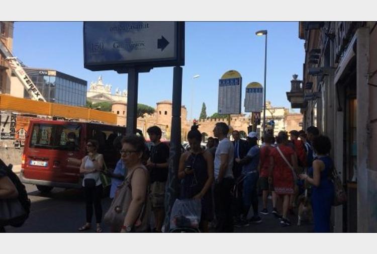 Prefettura roma rinviato sciopero atac di mercoled 14 for Roma mobile atac