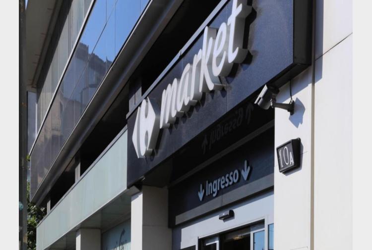 Carrefour 500 lavoratori in esubero e chiusura 3 punti for Costo seminterrato di sciopero