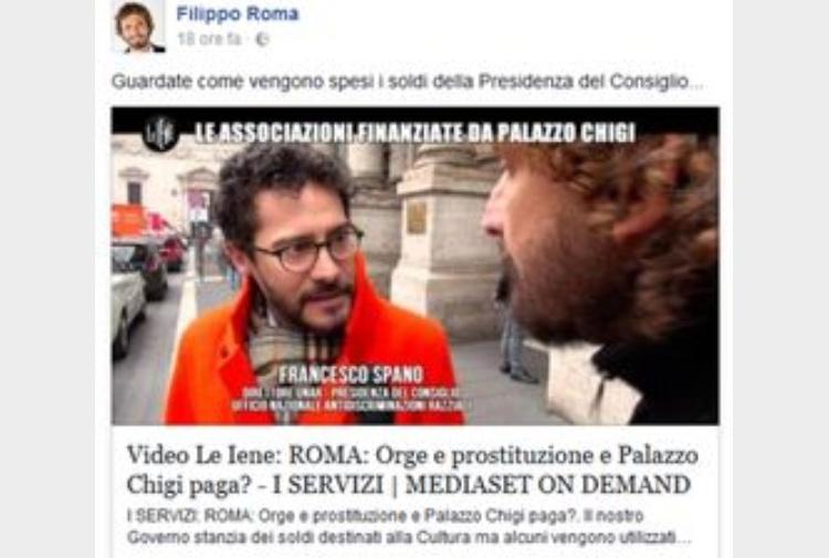 cerco gay roma bakecagay com