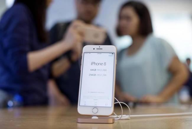 iphoneeconomico